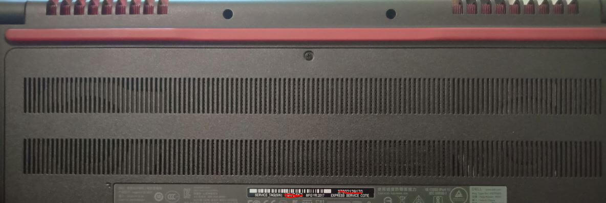 Dell Laptop Air vents